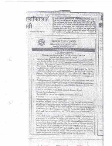 Invitation for e-bids