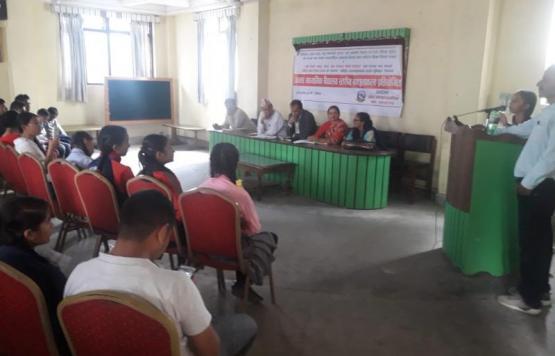 राष्ट्रिय शिक्षा दिवस, तथा अन्तराष्ट्रिय साक्षरता दिवस र राष्ट्रिय बाल दिवस २०७५