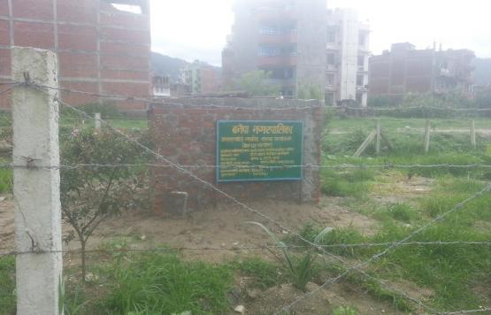Tulti udhyan conservation (plantation and boring ) ward 6